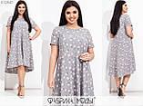 Сукня жіноча від ТМ Фабрика моди розмір: 48, 50, 52, 54, фото 2