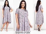 Сукня жіноча від ТМ Фабрика моди розмір: 48, 50, 52, 54, фото 3