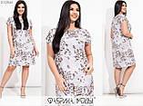 Платье женское от ТМ Фабрика моды размер: 48, 50, 52, 54, фото 4