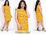 Платье женское от ТМ Фабрика моды размер: 48, 50, 52, 54, фото 6