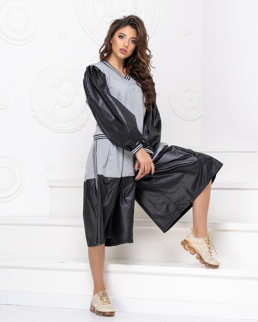Стильный прогулочный  комбинированный костюм с широкой юбка-шорта и свитшот, 3цвета,  р.42-46,48-52 код 2111Б