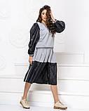 Стильный прогулочный  комбинированный костюм с широкой юбка-шорта и свитшот, 3цвета,  р.42-46,48-52 код 2111Б, фото 2