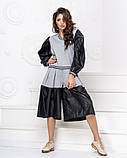 Стильный прогулочный  комбинированный костюм с широкой юбка-шорта и свитшот, 3цвета,  р.42-46,48-52 код 2111Б, фото 3