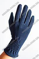 Женские зимние перчатки жатка темно-синие