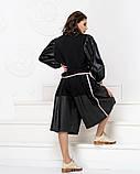 Стильный прогулочный  комбинированный костюм с широкой юбка-шорта и свитшот, 3цвета,  р.42-46,48-52 код 2111Б, фото 9
