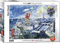 """Пазл """"Вид на Париж"""" Марк Шагал 1000 элементов EuroGraphics (6000-0850), фото 1"""