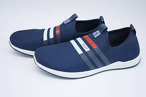 Мужские кроссовки (Код: H-1 синий )