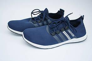 Мужские кроссовки (Код: H-2 синий )
