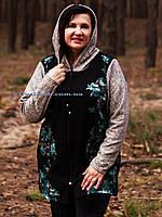 Женский кардиган- большие размеры( с 50 по 64 размер)