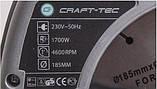 Пила дисковая Craft-Tec PXCS-185 (185мм, 1700Вт, Лазер). Циркулярная пила Крафт-Тек, фото 3