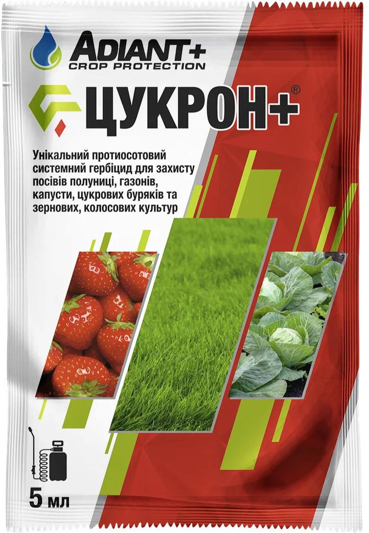 Цукрон + гербицид, 5 мл — селективный, системный гербицид