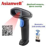 6 мес гарантия Сканер штрих кодов беспроводной AW-2011RB Bluetooth + Wi-Fi 1D 2D фото сканер