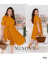 Модное женское летнее платье  батал с 52 по 60 разм