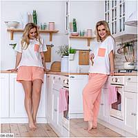 Пижамный комплект женский 3-ка  батал  Милена