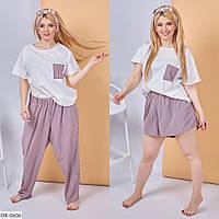 Пижамный комплект женский 3-ка батал  Настя