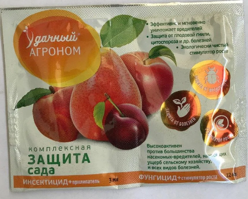 """""""Удачный Агроном"""" для защиты плодово-ягодных и декоративных деревьев от насекомых и грибка (3мл+12мл)"""