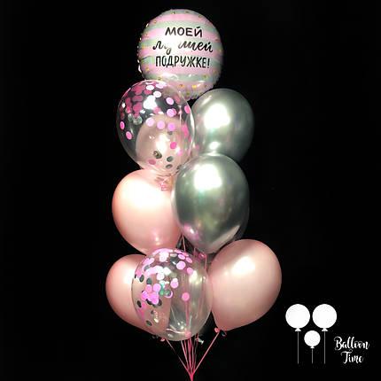 Фонтан шаров для лучшей подружки, фото 2