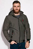 Стильная демисезонная куртка 120PCHB001, фото 1