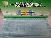 Оригинал! 50 шт! Маска медицинская защитная штампованная трехслойная. Китай!