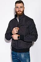 Куртка стеганая мужская, фото 1