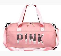 Сумка женская PINK Розовая, фото 1