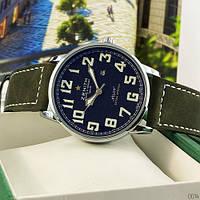 Часы Zenith Pilot Extrta Special Green-Silver-Blue