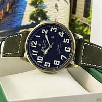 Часы Zenith Pilot Extrta Special Green-Gold-Blue