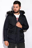 Куртка 120P462, фото 1