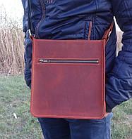 Мужская сумка з натуральной кожи