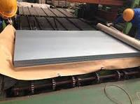 Оцинкованный лист 2 мм  1250х2500мм