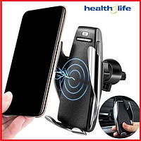 Автомобільний тримач для телефону з бездротовою зарядкою Smart Sensor S5 Penguin