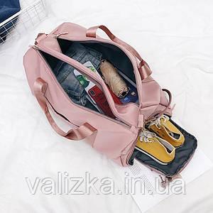 Водонепроникна сумка для фітнесу і подорожей з відділенням для взуття рожева