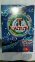 """Стиральный порошок """"Teza"""" 0,45кг / РУЧНОЙ"""