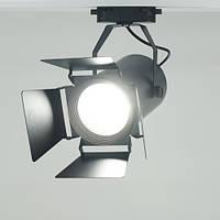 """Трековый светодиодный светильник Feron AL110 30w (черный) """"кино"""" со шторками"""
