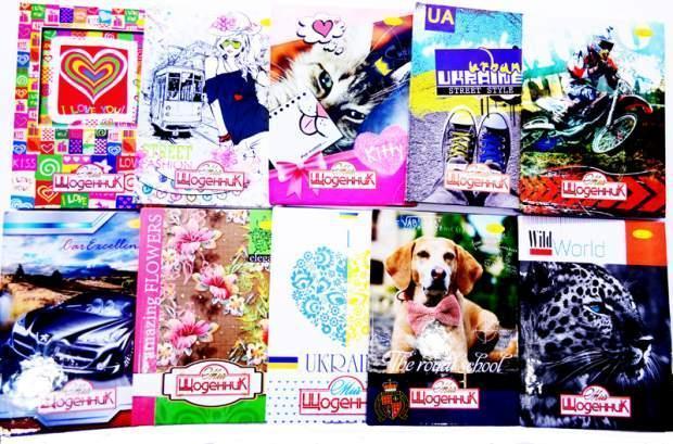 """Дневник ученический """"Отличный"""" твердый NV-74504 кольор.внутр.блок (24) (NAVIGATOR) ш.к.978966273703"""