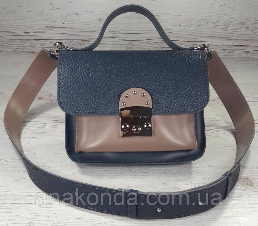 574-к2 Сумка женская натуральная кожа синяя бежевая кросс-боди с широким ремнем синяя сумка женская через плеч