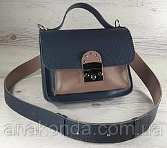 574-к2 Сумка женская натуральная кожа синяя бежевая кросс-боди с широким ремнем синяя сумка женская через плеч, фото 2
