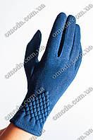 Женские зимние перчатки жатка синие