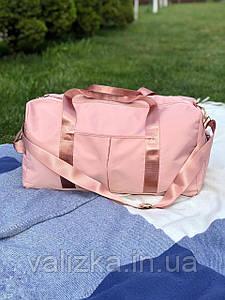 Якісна дорожня сумка / спортивна сумка з відділенням для взуття рожева