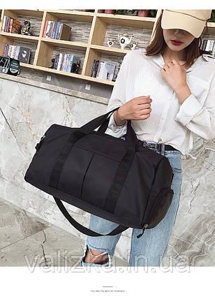 Качественная женская дорожная сумка / спортивная сумка для фитнеса с отделением для обуви черная, фото 2