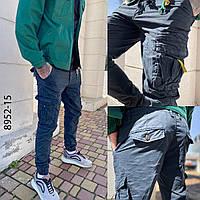 Мужские брюки штаны хаки с накладными карманами  манжет модные катон+стрейч норма батал Джоггеры
