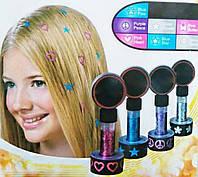 Блестящие тату для волос Hot Stamps (4 узора) - блеск для волос