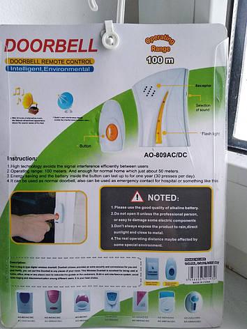 Дзвінок дверний на батарейках, фото 2