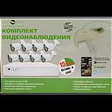 Комплект видеонаблюдения Green Vision GV-K-G03/08 720Р, фото 3