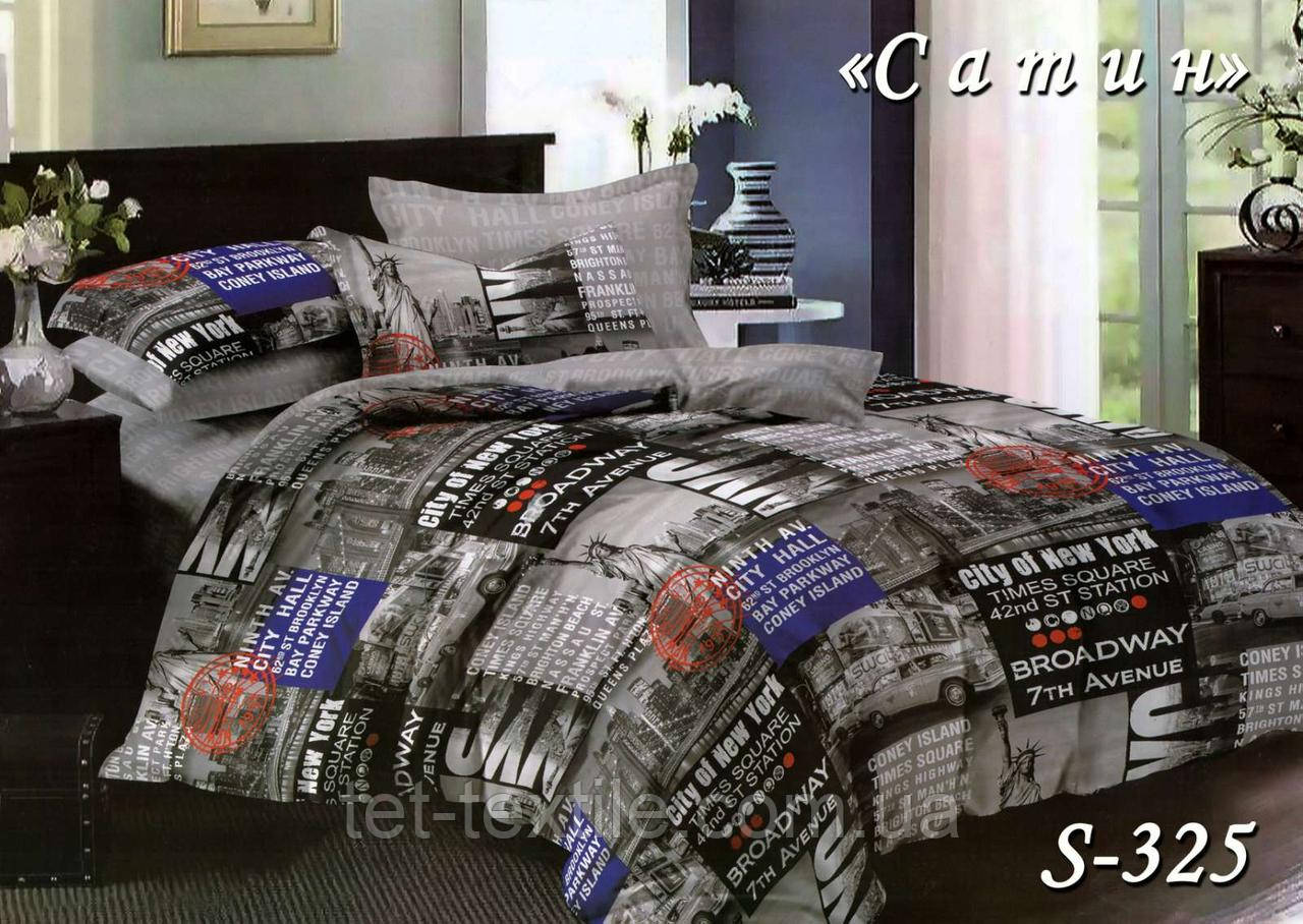 Постельное белье ТЕТ Сатин (двуспальное)