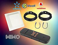 КОМПЛЕКТ с модемом 3G 4G LTE Huawei E3372 k5160 и антенной MIMO квадрат 2x15 дБ USB Киевстар Vodafone Lifecell