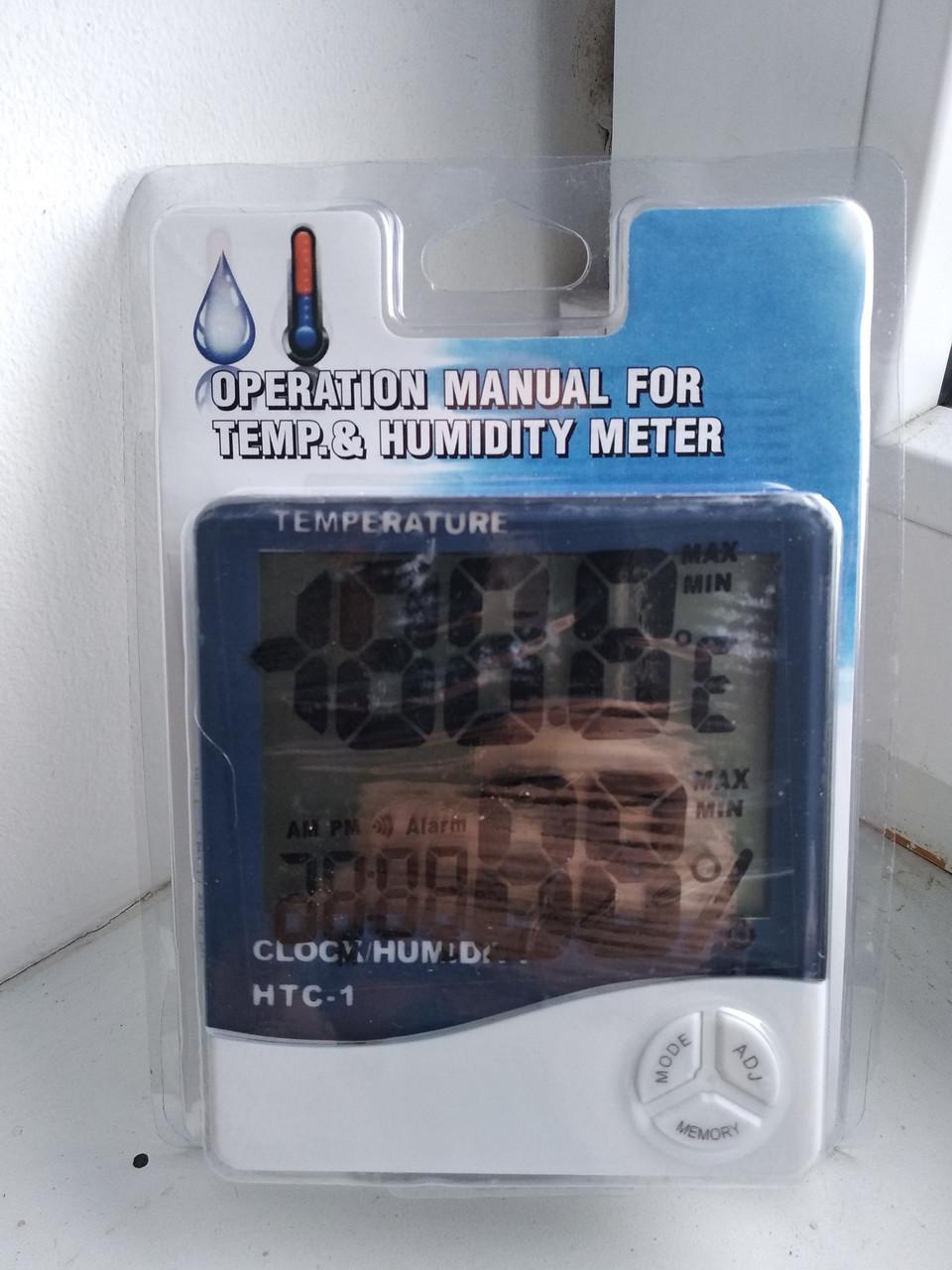 Термометр, гігрометр HTC-1
