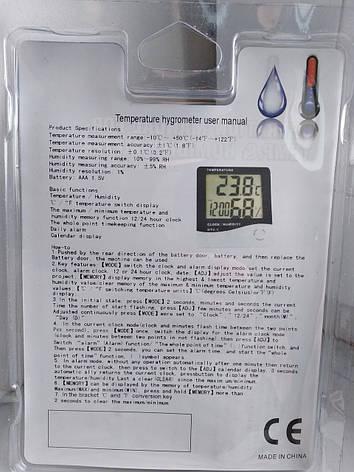 Термометр, гігрометр HTC-1, фото 2