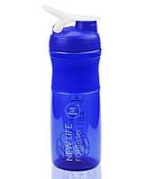 Спортивная Бутылка-Шейкер фирменная New Life 760 мл Синяя