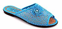 Тапки женские Белста  (ажур голубые) размер 39.41